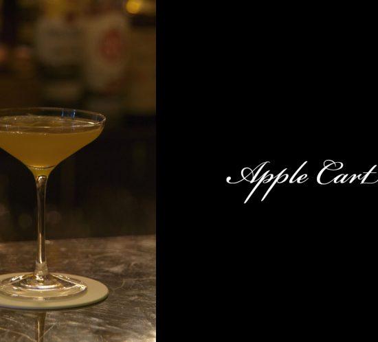 Apple Cartカクテル完成画像