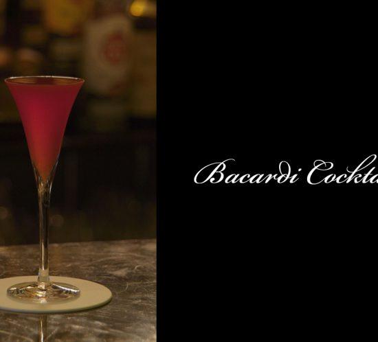 Bacardi Cocktailカクテル完成画像