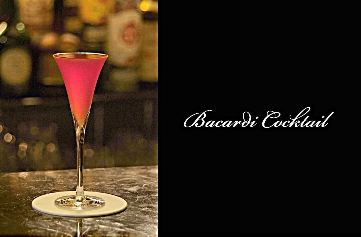 Bacardi Cocktailカクテル完成画像