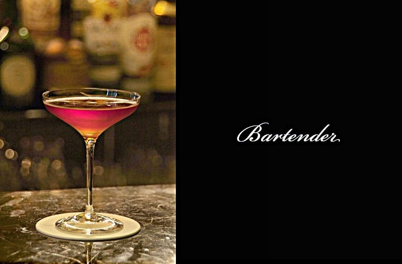 Bartenderカクテル完成画像