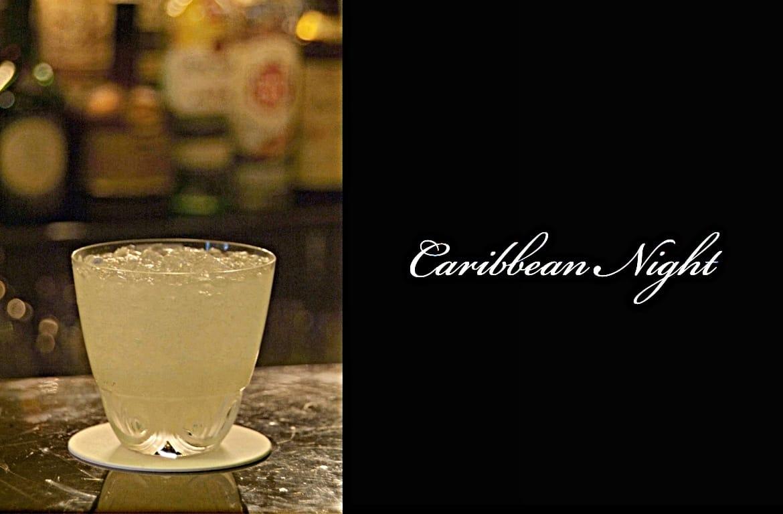Caribbean Nightカクテル完成画像