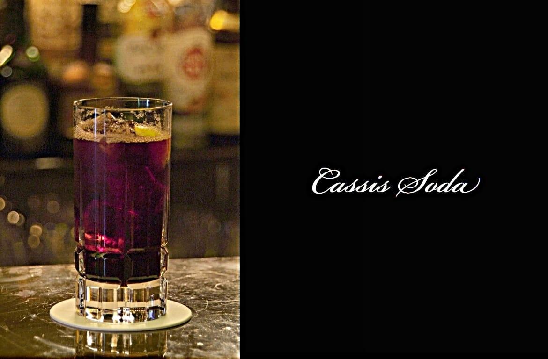 Cassis Sodaカクテル完成画像