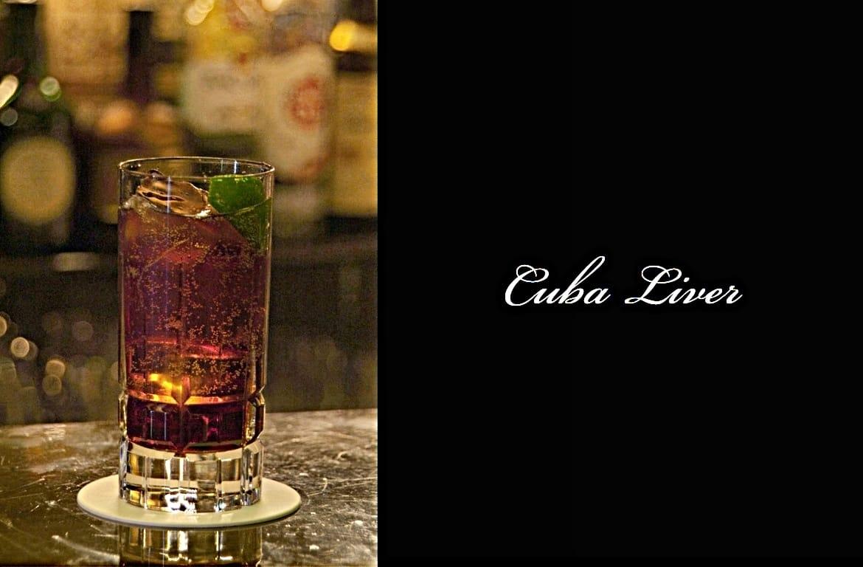 Cuba Liverカクテル完成画像