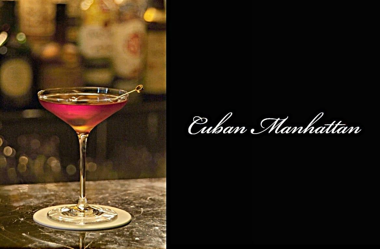 Cuban Manhattanカクテル完成画像