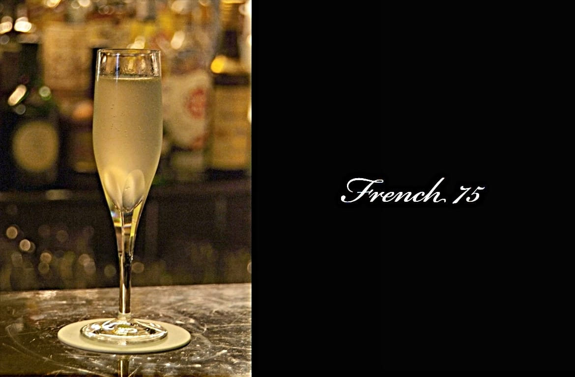 French 75カクテル完成画像