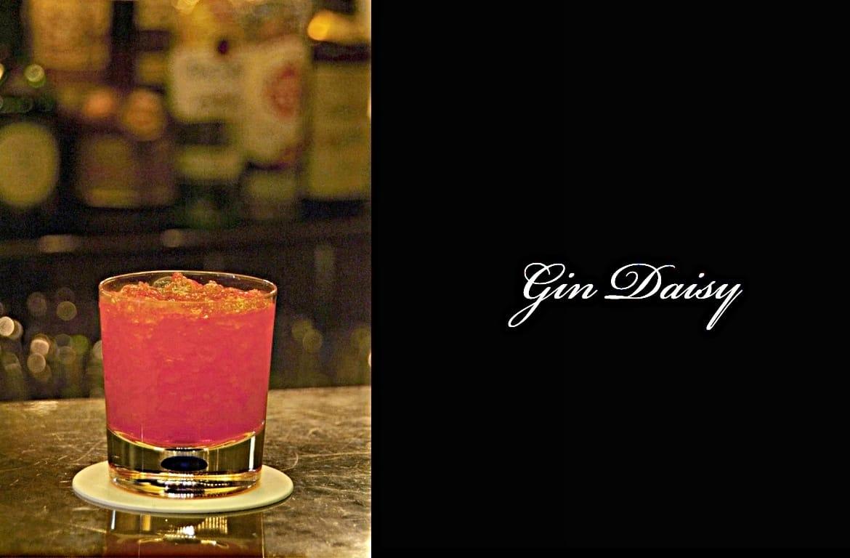 Gin Daisyカクテル完成画像
