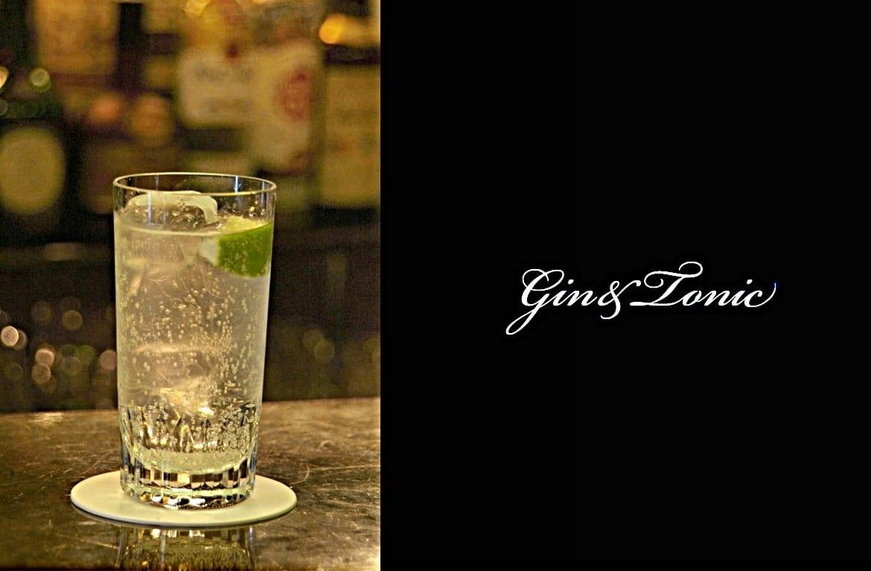 Gin&Tonicカクテル完成画像