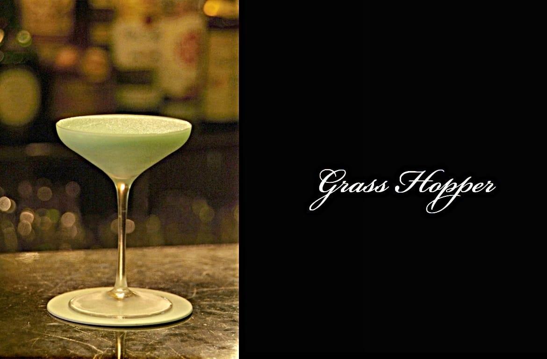 Grass Hopperカクテル完成画像