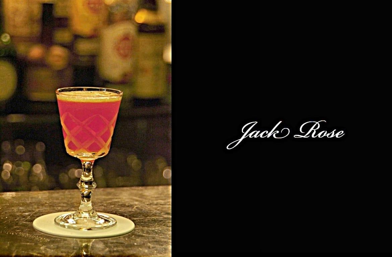 Jack Roseカクテル完成画像