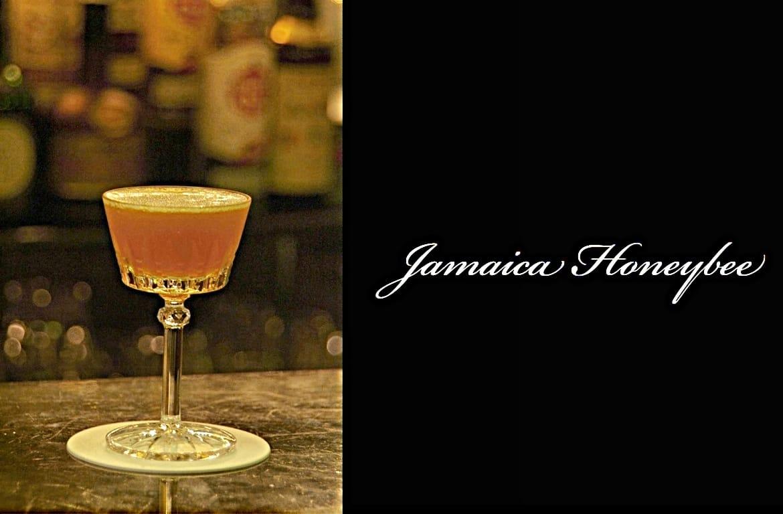 Jamaica Honeybeeカクテル完成画像