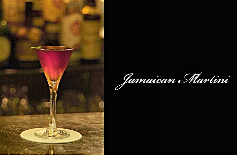 Jamaican Martiniカクテル完成画像