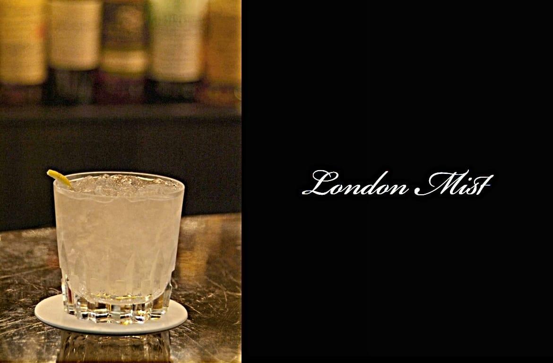 London Mistカクテル完成画像