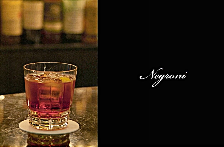 Negroniカクテル完成画像