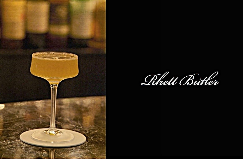 Rhett Butlerカクテル完成画像
