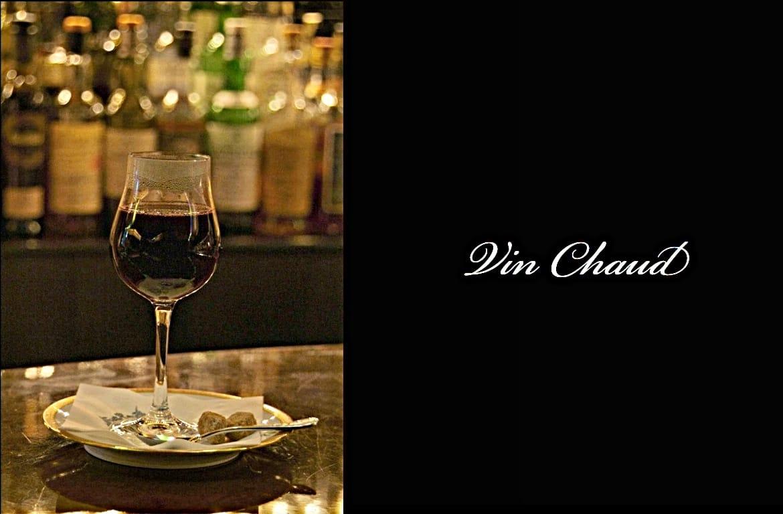 Vin Chaudカクテル完成画像