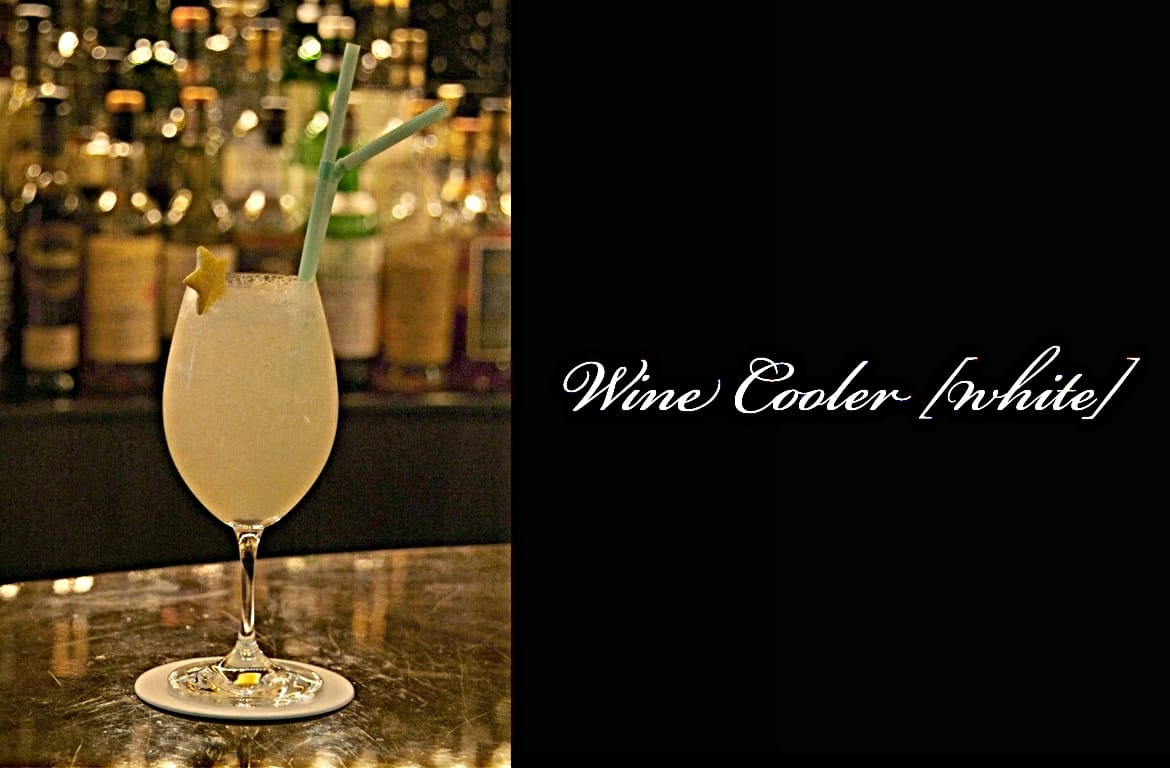 Wine Cooler [White]カクテル完成画像